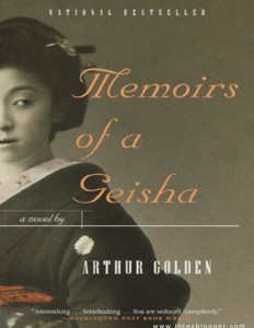 Cover of Memoirs of a Geisha